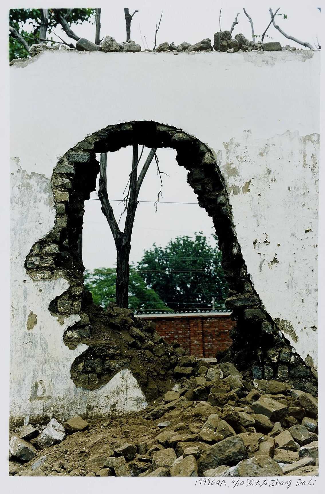 Demolition (Ping'an Avenue Beijing)